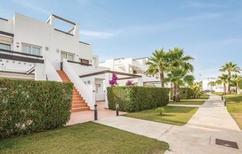 Appartement de vacances 1001913 pour 4 personnes , Condado de Alhama
