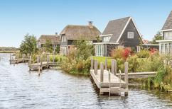 Holiday home 1009823 for 6 persons in Giethoorn