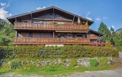 Mieszkanie wakacyjne 1014811 dla 2 dorośli + 2 dzieci w Blatten bei Natters
