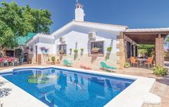 Holiday home 1022937 for 6 persons in Mijas