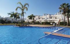 Appartement de vacances 1127710 pour 4 personnes , Condado de Alhama
