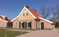 Villa 1129397 per 6 persone in Hoge Hexel