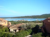 Appartamento 1131857 per 4 persone in Marinella auf Sardinien
