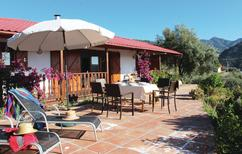 Holiday home 1132696 for 6 persons in Canillas de Albaida