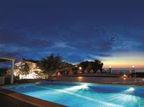 Maison de vacances 1138624 pour 6 personnes , Sintra