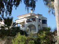 Rekreační byt 1138786 pro 6 osob v Petalidi
