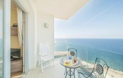 Holiday apartment 1141452 for 4 persons in Castelsardo