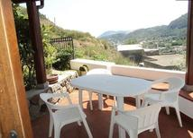 Holiday home 1144894 for 5 persons in Lipari