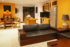 Holiday home 1146525 for 2 persons in Taling Ngam