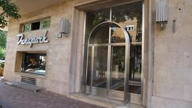 Appartamento 1147217 per 4 persone in Budapest-Bezirk 13