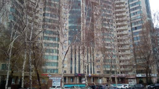 Holiday apartment 1149988 for 4 adults + 2 children in Almaty