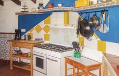 Ferienhaus 115053 für 5 Personen in El Borge