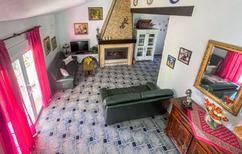 Ferienhaus 1152055 für 4 Erwachsene + 3 Kinder in Las Terreras