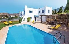 Ferienhaus 1153186 für 6 Personen in Pomos