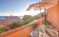 Holiday apartment 1153858 for 2 adults + 2 children in Funtana Meiga