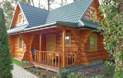 Holiday home 1156550 for 7 persons in Gaski