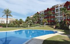 Studio 1162809 for 2 persons in La Cala de Mijas