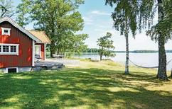 Holiday home 1165113 for 9 persons in Vingåker