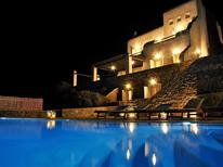 Holiday home 1167587 for 12 persons in Aghios Sostis