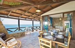 Ferienhaus 1169042 für 6 Personen in Parghelia