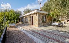 Maison de vacances 1176488 pour 4 personnes , Diano Castello