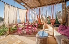 Holiday home 1176494 for 3 persons in Torre dei Corsari