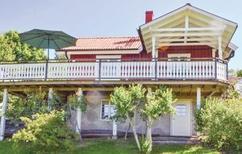 Ferienhaus 119351 für 6 Erwachsene + 1 Kind in Svanskog