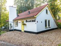 Ferienhaus 1190813 für 8 Personen in Koudekerke