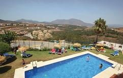 Holiday apartment 1200045 for 6 persons in Bahia de Casares