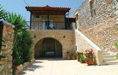 Holiday home 1208097 for 7 persons in Areopoli