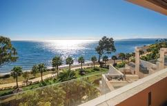 Appartement de vacances 1211442 pour 4 personnes , Estepona
