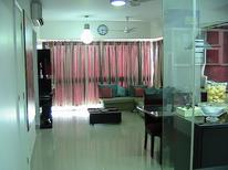 Holiday apartment 1223312 for 5 persons in Mumbai