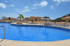 Holiday apartment 1224533 for 4 persons in Atamaría