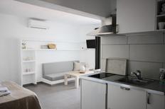 Rekreační byt 1224723 pro 2 osoby v Cala Vedella
