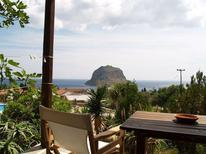 Holiday home 1226017 for 2 adults + 1 child in Monemvasia
