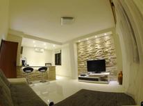 Rekreační byt 1235495 pro 7 osoby v Vela Luka