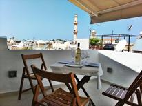Ferienwohnung 1238841 für 4 Personen in Chania