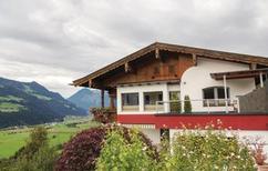 Appartement de vacances 124496 pour 4 personnes , Hart / Zillertal