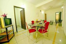 Villa 1245555 per 7 persone in Kochi