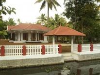 Maison de vacances 1245564 pour 2 personnes , Kottayam