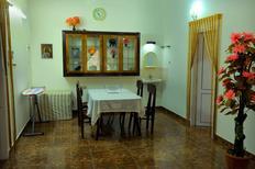 Ferienhaus 1245608 für 4 Personen in Thiruvananthapuram