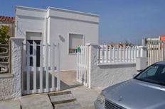 Ferienhaus 1248301 für 8 Personen in Torre Lapillo