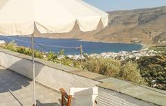 Casa de vacaciones 1249131 para 8 personas en Ormos Korthiou