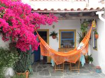 Holiday home 1256639 for 5 adults + 1 child in Montoito