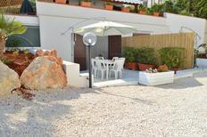 Appartamento 1258209 per 4 persone in San Vito lo Capo
