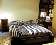 Appartamento 1258608 per 3 persone in Roma – Centro Storico