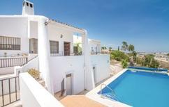 Vakantiehuis 1259931 voor 8 personen in Alberic