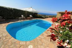 Villa 1260332 per 5 persone in Costa Paradiso