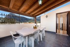 Ferienwohnung 1260475 für 4 Erwachsene + 2 Kinder in San Vito lo Capo