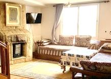 Holiday apartment 1265597 for 4 persons in Ifrane